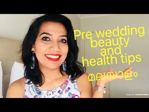 Pre wedding beauty and health tips മലയാളം II Beauty Bugs Tv II