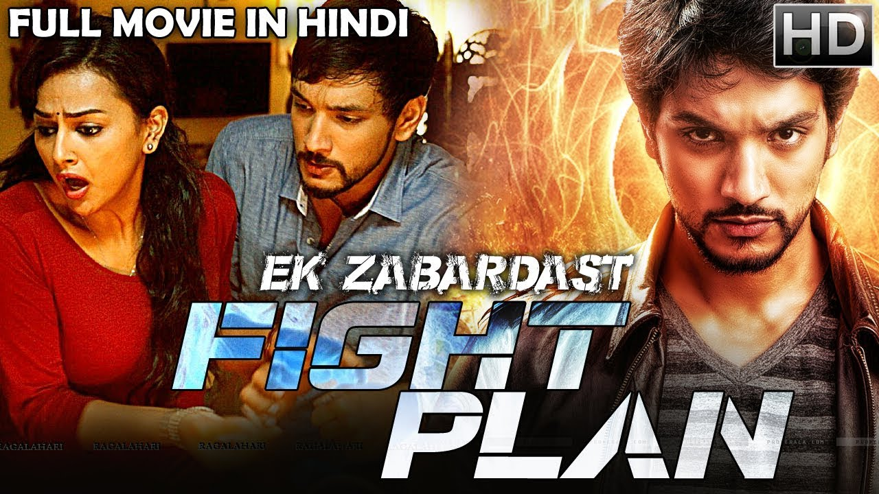the game plan full movie in hindi download 300mb