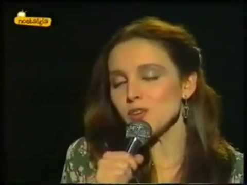 Ana Belen - Agapimu ( hq audio)