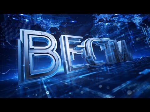 ТРК Украина онлайн. Смотреть Канал ТРК Украина (Украина