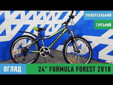 """Подростковый велосипед Forest 24"""" от Formula"""