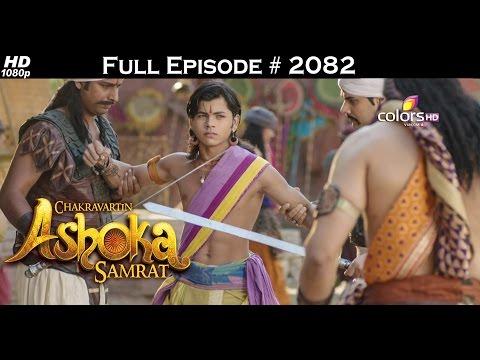 Chakravartin Ashoka Samrat - 28th December 2015 - चक्रवतीन अशोक सम्राट - Full Episode(HD)