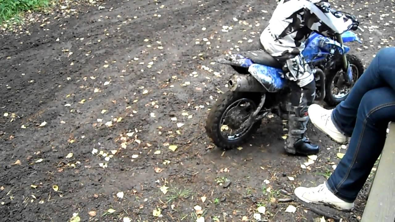 Yamaha TTR 50 GYTR Big Bore Kit