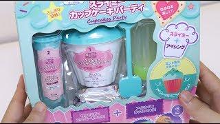 Slimy Cupcakes Party ToysRus DIY Slime Kit
