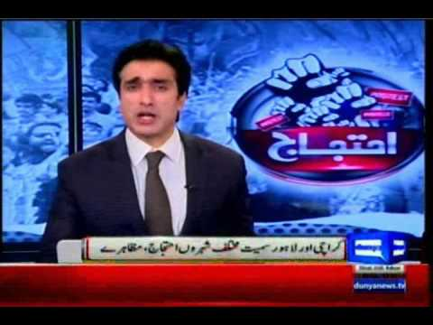 Attacks on Citizens Property, Media & Police throughout Pakistan by Extremists