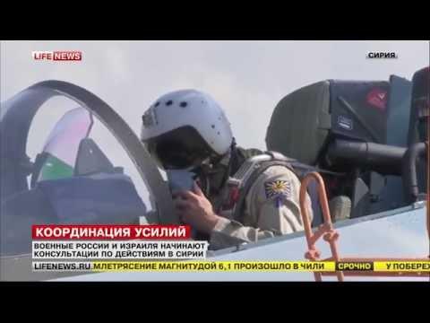 Москва 24 — смотреть онлайн