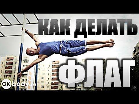 Герб и флаг Казахстана описание и символика