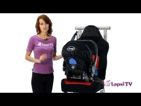 Автокресло 0+ Romer Baby-Safe Plus SHR II (Ремер Бэби Сейф Плюс)