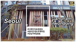 [Seoul] 강남 일원동 신축! 디에이치 포레센트, …