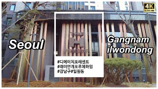 [Seoul] 강남 일…
