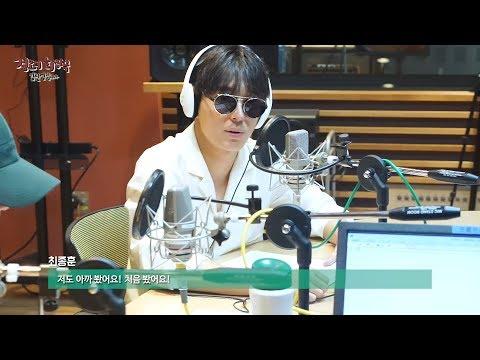 Choi Jong-hoon, master of reobeusong, FT아일랜드 최종훈, 숨겨진 러브송의 대가!? [정오의 희망곡 김신영입니다] 20170622