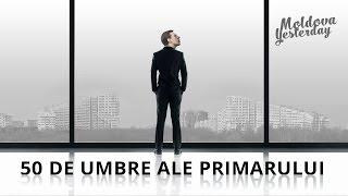 Fifty Shades of Primar (Трейлер фильма 50 оттенков Примара)