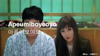Park Bom - You and I (MV + Lyrics + Download Link)
