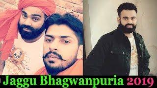 Jaggu bhagwanpuria Sukha Kahlon Group 2019