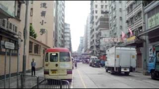 Publication Date: 2011-09-15 | Video Title: hk 德貞小學