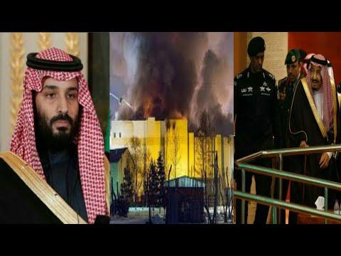 Saudi Crown Prince MBS Disappear Since Royal Palace Gunfire