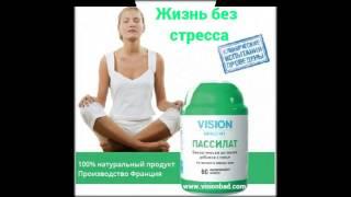 витамины для женщин после 45 форум
