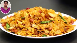 Instant Cornflakes Mixture | Diwali Recipe