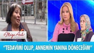 Hülya Altıntepe, kadın koruma merkezine gönderildi - Müge Anlı ile Tatlı Sert 21  Aralık 2018