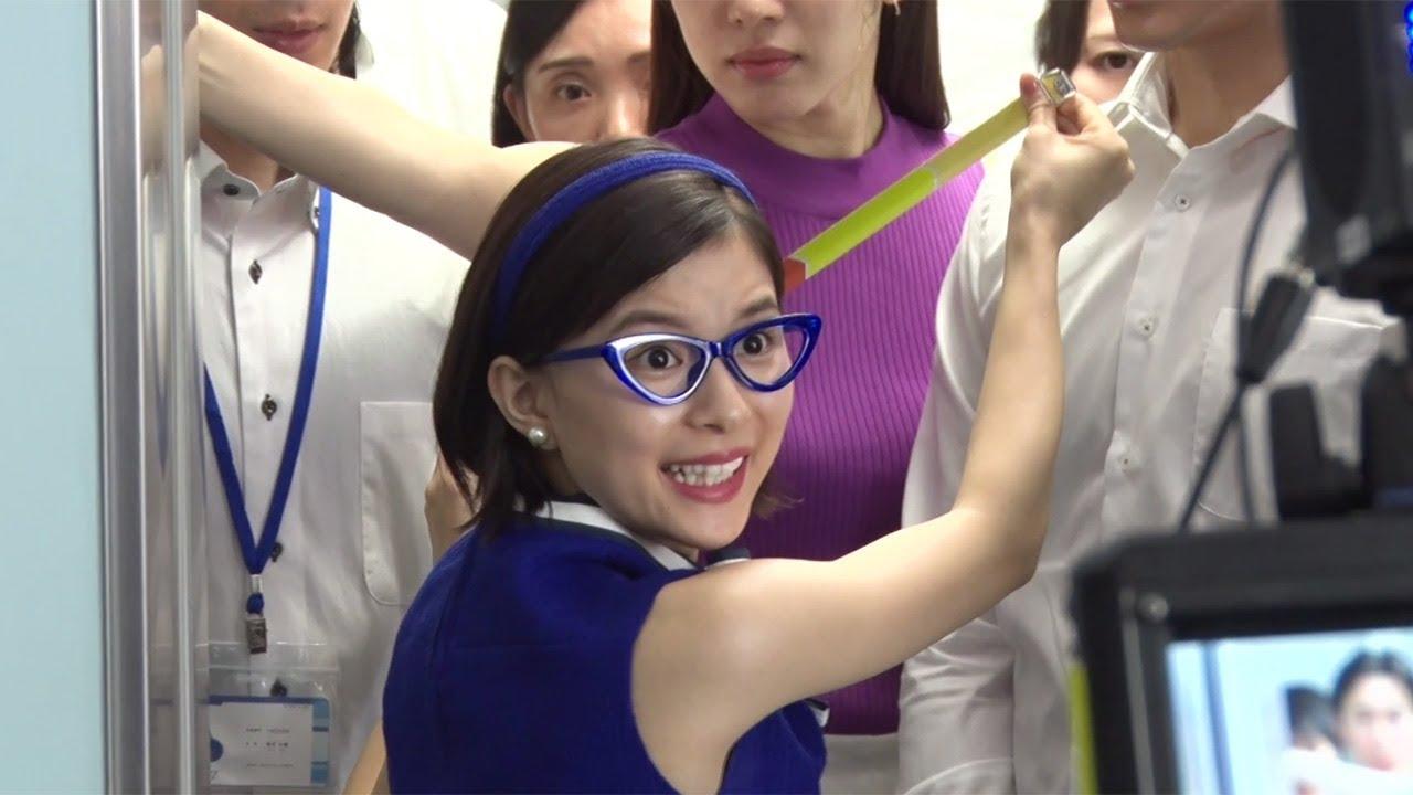 芳根京子「めっちゃヤバい!」 話題のコミカルCMのメーキング映像公開