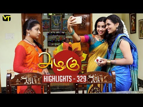 Azhagu Tamil Serial Episode 329 Highlights on Vision Time Tamil. Azhagu is the story of a soft & kind-hearted woman's bonding with her husband & children. Do watch out for this beautiful family entertainer starring Revathy as Azhagu, Sruthi raj as Sudha, Thalaivasal Vijay, Mithra Kurian, Lokesh Baskaran & several others. Stay tuned for more at: http://bit.ly/SubscribeVT  You can also find our shows at: http://bit.ly/YuppTVVisionTime  Cast: Revathy as Azhagu, Sruthi raj as Sudha, Thalaivasal Vijay, Mithra Kurian, Lokesh Baskaran & several others  For more updates,  Subscribe us on:  https://www.youtube.com/user/VisionTimeTamizh Like Us on:  https://www.facebook.com/visiontimeindia