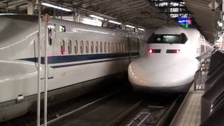 Shinkansen (Bullet Train) at Tokyo Station (HD 1080p)