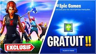 EPIC GAMES VOUS OFFRE DE L'XP + DES SKINS SUR FORTNITE ! (AVENGERS)