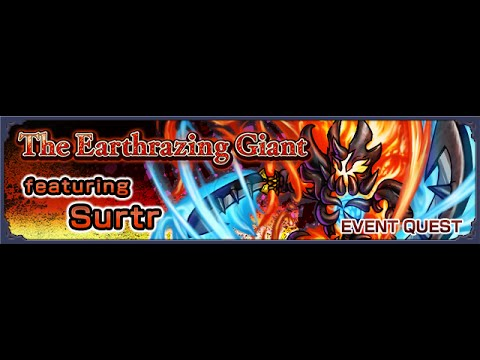 【Monster Strike】The Earthrazing Giant Extreme Solo Run By Proxy