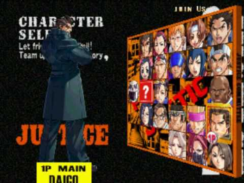 Project Justice Dreamcast Character Select