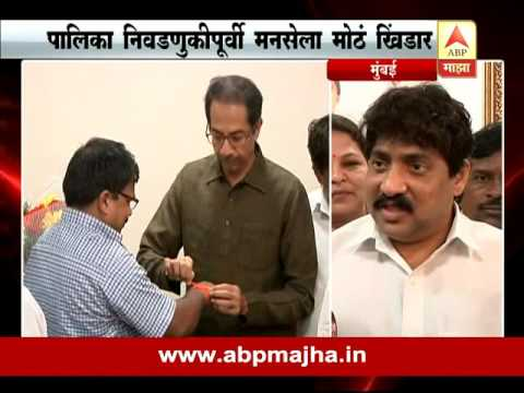 Mumbai : MNS Shikshak Sena members now in Shivsena