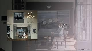 Gain - Set Me Free (OST Part.2 V.I.P)
