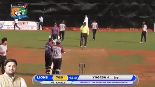 bjym premier league t 20 eagles vs lions match 3