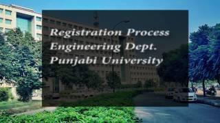 How To Take Admission in B.Tech in Punjabi University Patiala