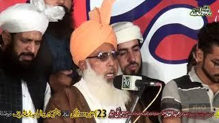 Darood o Salam Aur Dua e Khair - Urs Chishtia Mehria Aliyasia Barila Sharif