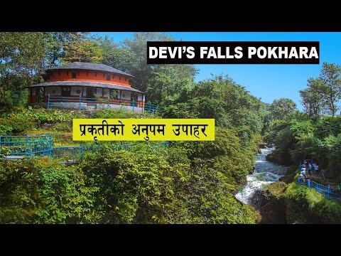 Devi's Falls Pokhara