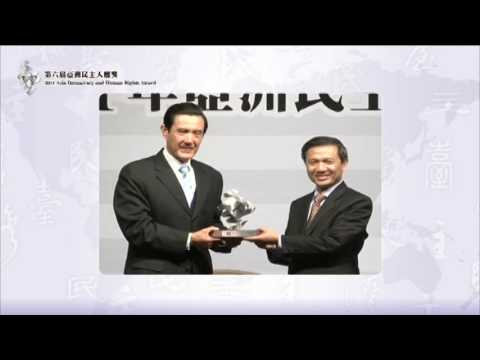 2011 Asia Democracy and Human Rights Award - Intro