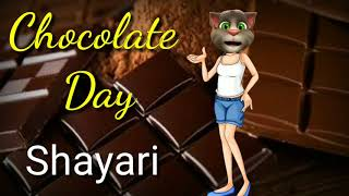 Happy Chocolate Day Shayari in Hindi 2018 | Valentine Day Shayari by Talking Tom Hindi