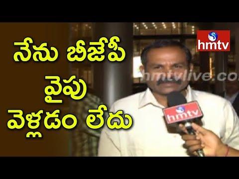 JDS MLA Devanand Chouhan Refutes Party Change Rumor   Telugu News   hmtv