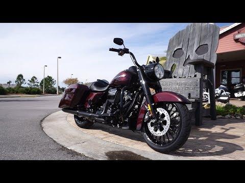 2019 Harley Davidson