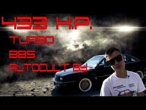AUTOCULT - Обзор Audi 200 (433силы)