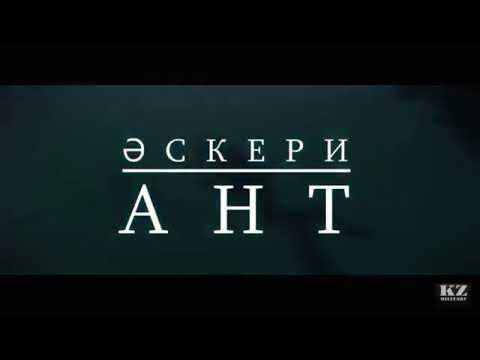 Kazakhstan Power. Назарбаев - к сожалению Аллах вынужден уничтожить славяноарийскую цивилизацию