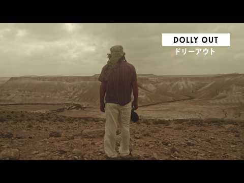 カメラワーク - DOLLY OUT (ドリーアウト)   動画編集・映像制作