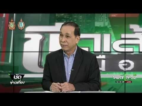 ย้อนหลัง ขีดเส้นใต้เมืองไทย : แก้กฎหมายใช้ยาแรงเมาแล้วขับ | 07-10-59 | ชัดข่าวเที่ยง | ThairathTV