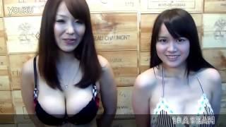 Download Video Video HOt Japan Artist 2015 / 2016 MP3 3GP MP4