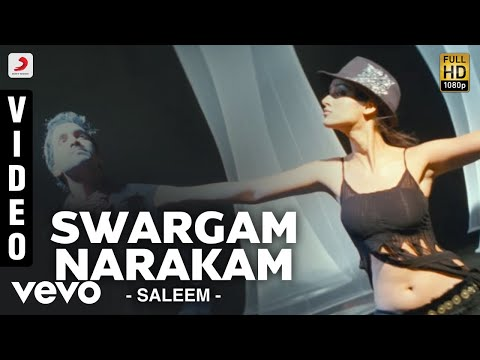 Saleem - Swargam Narakam Video | Vishnu Manchu, Ileana D'Cruz