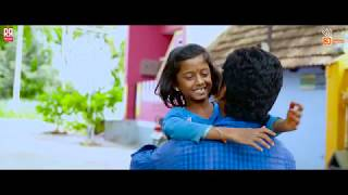 MAATHAN   2K18 Tamil short FIlm About DAD'S Love   3CREATORS   BA.MUTHUKUMAR   M.PONRAJ  