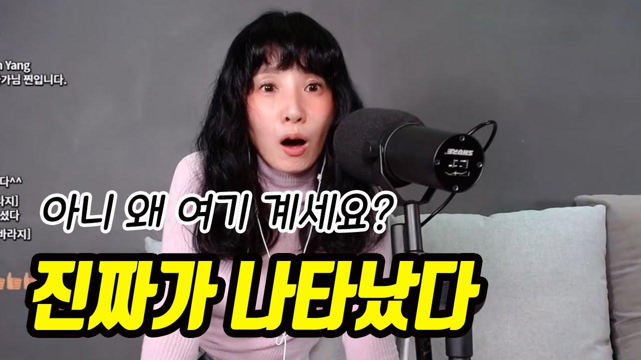 사랑은 언제나 목마르다 원곡 가수와 ●●●의 운명적 재회 feat. 선생님이 거기서 왜 나오세요???