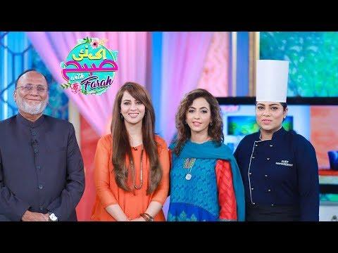 Ek Nayi Subah with Farah - 24 Oct 2017 | A Plus