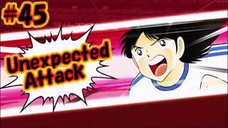 Captain Tsubasa Skill - Unexpected Attack (Mamoru Izawa) #45