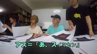 ひさしぶりのKEYTALK TV!来る9/10(日)KEYTALK横浜アリーナワンマンライ...
